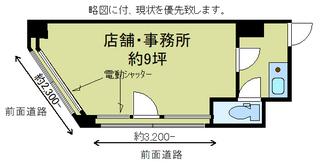 メゾンユタカ_102(1).jpg