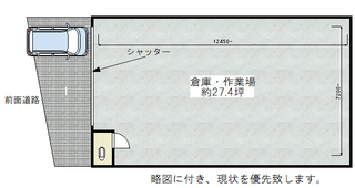 中江町倉庫.jpg