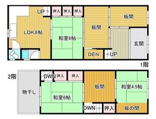 北川宅.jpg
