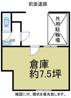 野田庄ビル103_103(1).jpg
